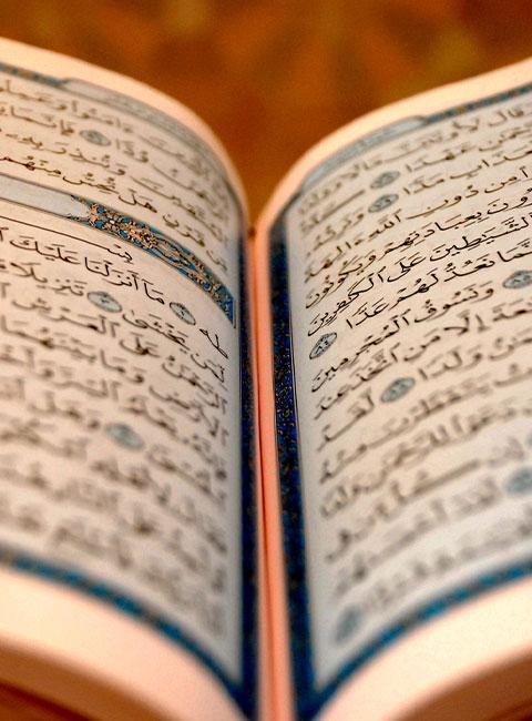 Quran Teaching Academy