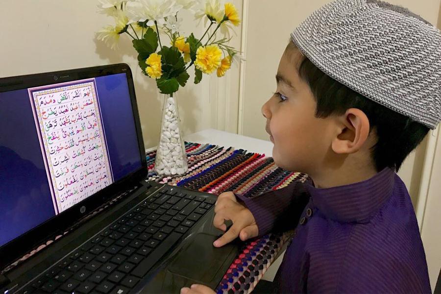 Quran Teaching