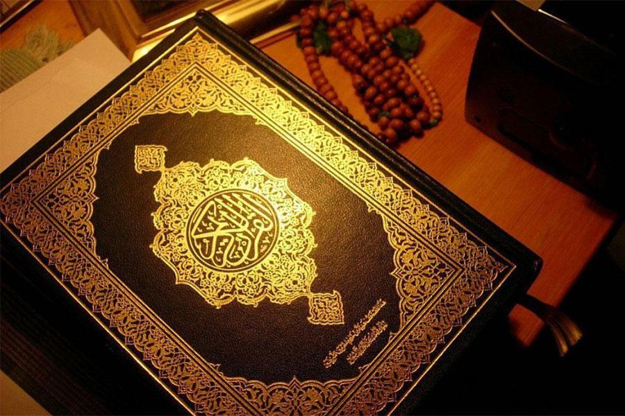 Quran Teaching UK