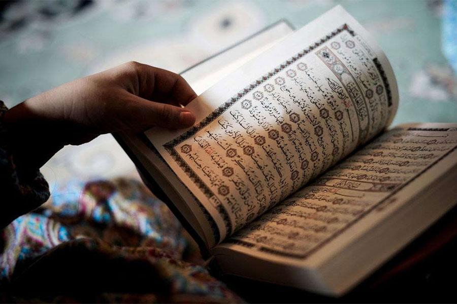 Quran Tutors by Rate