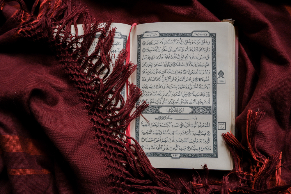 Benefits of Online Quran Learning