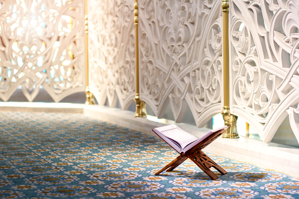 Learning of Quran